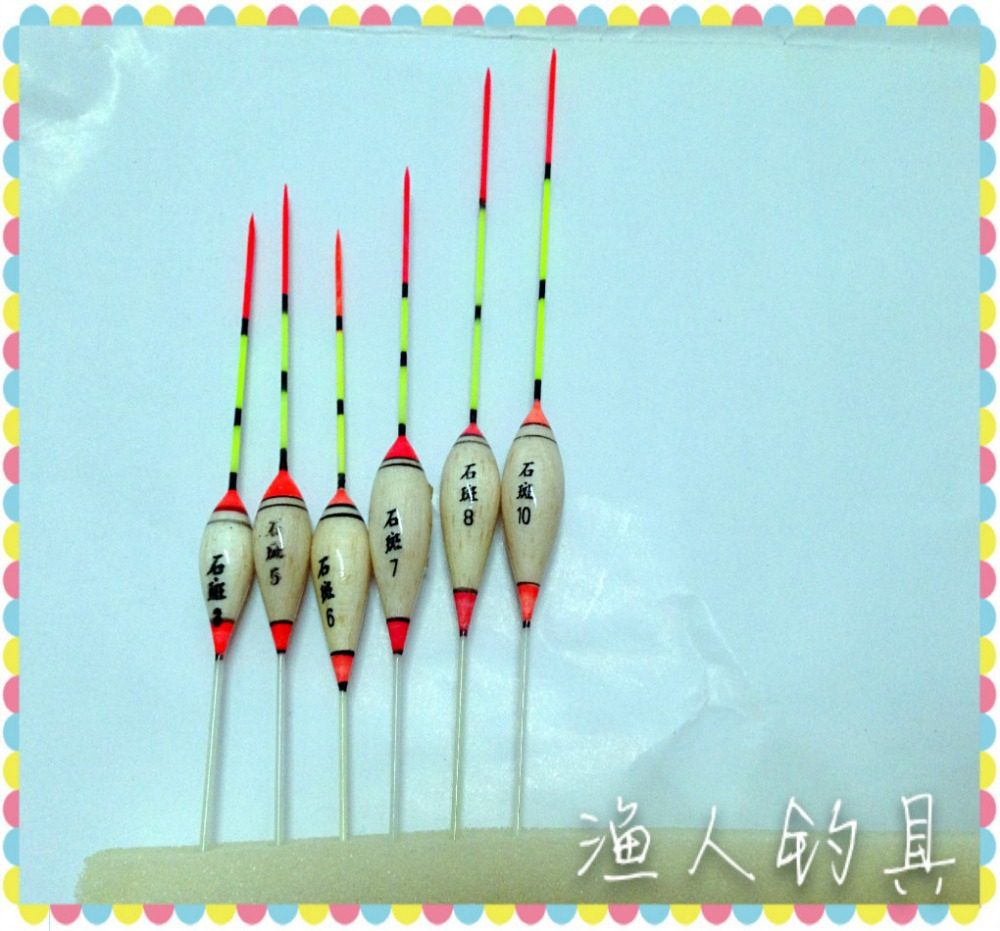 Fish fishing floating charms floats stem bobbers set for Fishing floats types