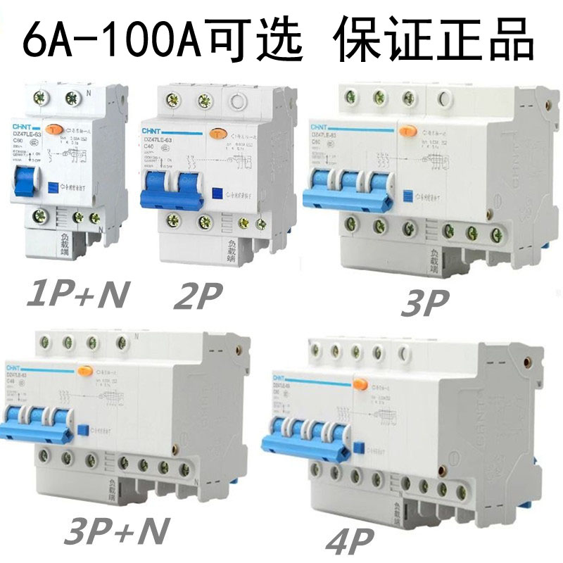 цена на CHINT household earth leakage switch DZ47LE 1P 2P 3P+N 4P 10/16/20/32/60A circuit breaker 63