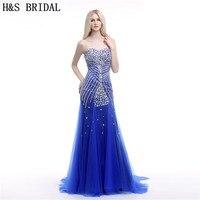 H S BRIDAL Long Royal Blue Sequins Beaded Mermaid Evening Dress Women Formal Evening Gowns Vestido