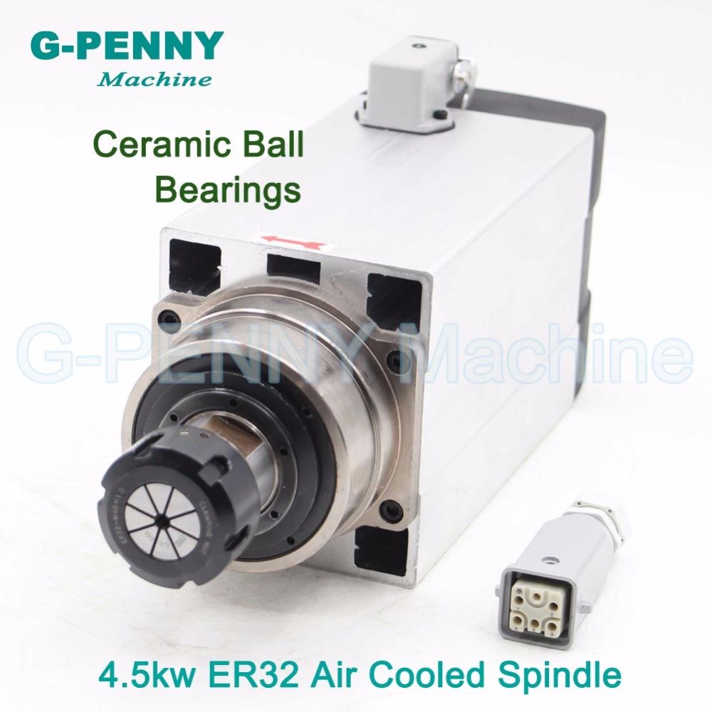4.5KW ER32 с воздушным охлаждением квадратную мотор шпинделя Керамика шарикоподшипники 220 В/380 В ЧПУ Air cooling для деревообрабатывающие гравировал...