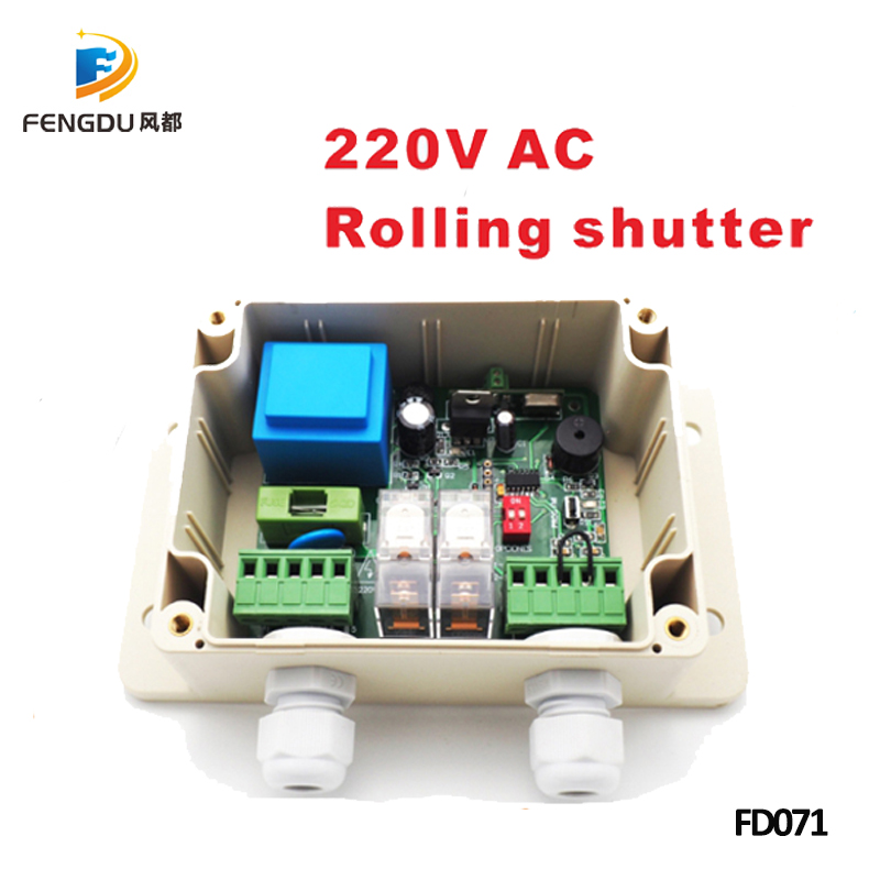 1PCS Receiver 2PCS Remote conotrol 220v 433mhz remote controller roll up doors aluminum roller shutter rf receiver in Remote Controls from Consumer Electronics