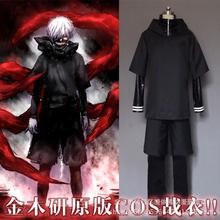 S-3XL Cosplay Costumes Anime Tokyo Ghoul Cosplay Costume Halloween For Man Kaneki Ken PU Battle suit Cos Coat+pants+PU Top pants