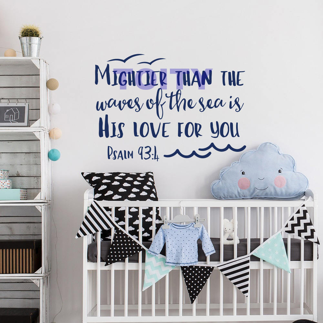 Psalm 93 4 Verse Quote Baby Nursery Art Vinyl Wall Decor Decal Nautical Waves Kids
