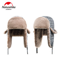 Naturehike Winter Ear protection warm Cap Camping hiking Sports Fleece Hat with mask free man and women Lei feng cap