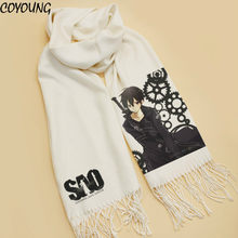 Mode Kerstcadeaus Anime Zwaard Art Online Kirigaya Kazuto sjaals Sakata Gintoki Cosplay SoftScarf Shawl Sjaal(China)