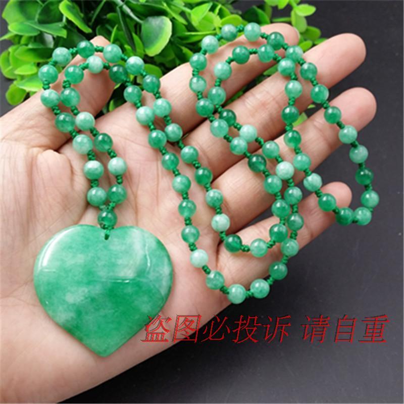 Boucles de jade jade bleu sec naturel de la chine pendentif de sécurité perles chaîne de chandail LONG collier