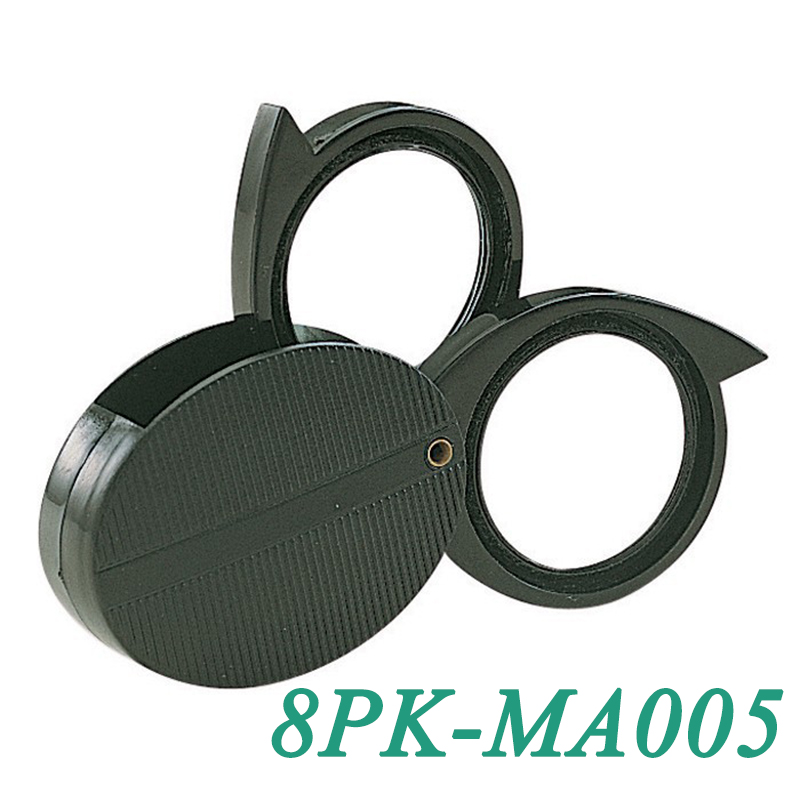 Pro'sKit 8PK-MA005 Folding Magnifier 5X & 10X 25mm New Hands Pocket Folding Magnifier Loupe With Two Lenses