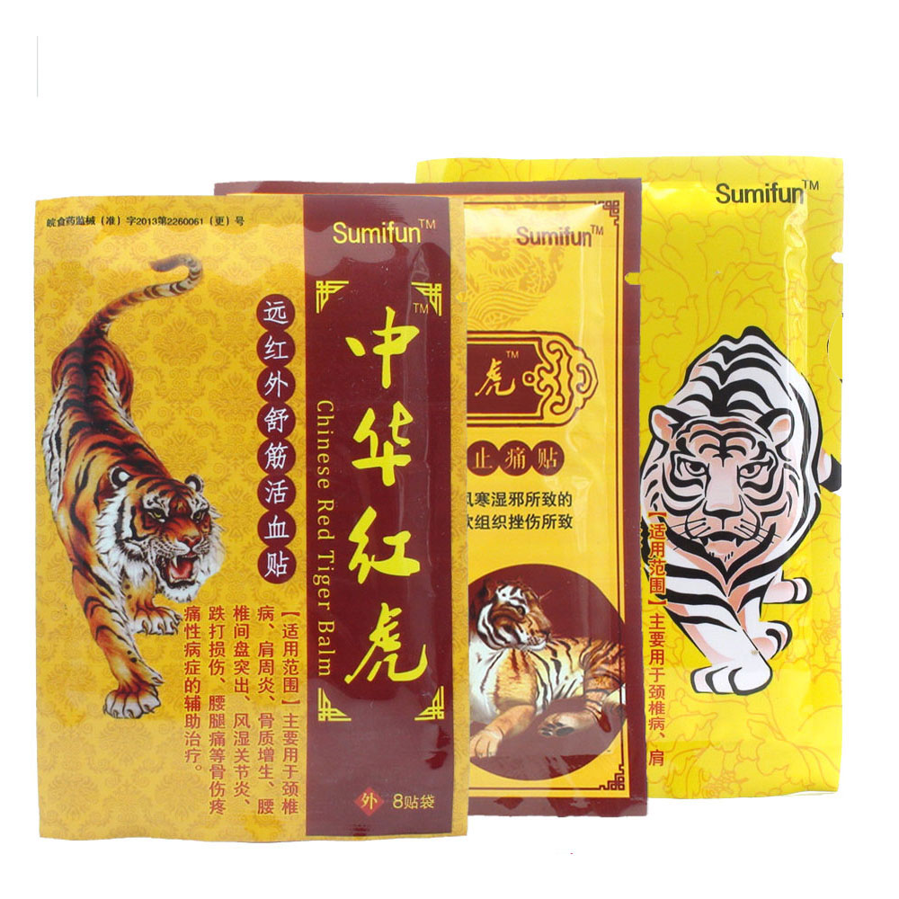 72Pcs Chinese Medical Hot Tiger Balm Vietnam Muscle Rthritis Adhesive Rheumatism Pain Plaster Relieving Patch Health Care D0957