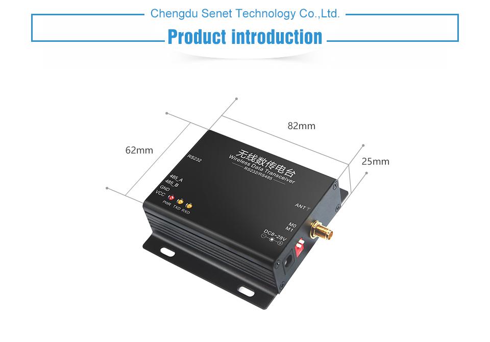 E39-DTU-100N 2.4GHz DTU (2)