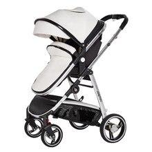 Высокая пейзажная детская коляска для новорожденных, сидящая и Лежащая детская складная прогулочная коляска, детская коляска