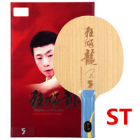 Original NEW DHS Hurricane ST Long 5 Arylate Carbon ALC professional table tennis blade for PingPong