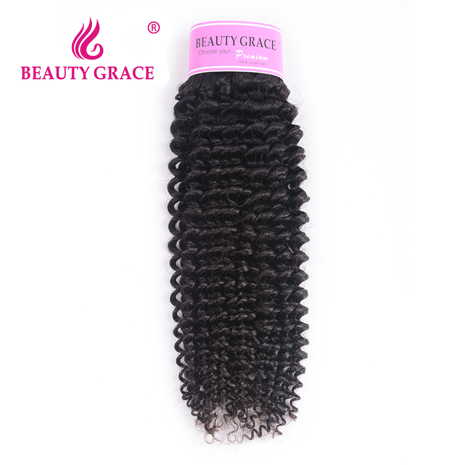 Beauty Grace Brazilian Virgin Hair Kinky Curly Weave Human Hair Bundles 1 Piece Natural Color 12-22 Inch