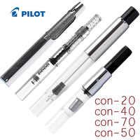 Pilot pluma estilográfica CON-50/Con-20 con 50 con 20 40 70 conversor de tinta prensa dispositivo de tinta 50R 78G 88G bolígrafo sonriente accesorio de escritura