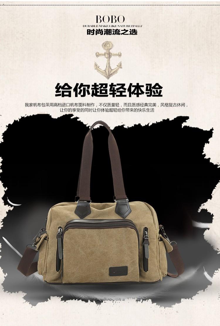 2016 men\'s travel bag canvas men messenger bag brand men\'s bag vintage style briefcase,Travel Shoulder bag (8)