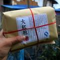 [GRANDEZA] prémio wuyi yan cha 500g de Grau superior Chinês da hong pao big red robe chinês chá da pao hong 500g dahongpao
