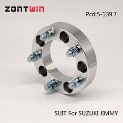 2 шт. 5-139,7 Ступица с центральным отверстием 108 алюминиевый сплав forge CNC колесные адаптеры прокладки костюм для SUZUKI JIMMY