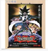 Home Decoration New Yu Gi Oh! Japan Anime Movie Poster THEWall rolling