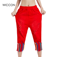 Black Summer Women Elastic Jeans Capris Pants Loose Pencil Jeans Woman Stretch Denim Bottoms Patchwork Red
