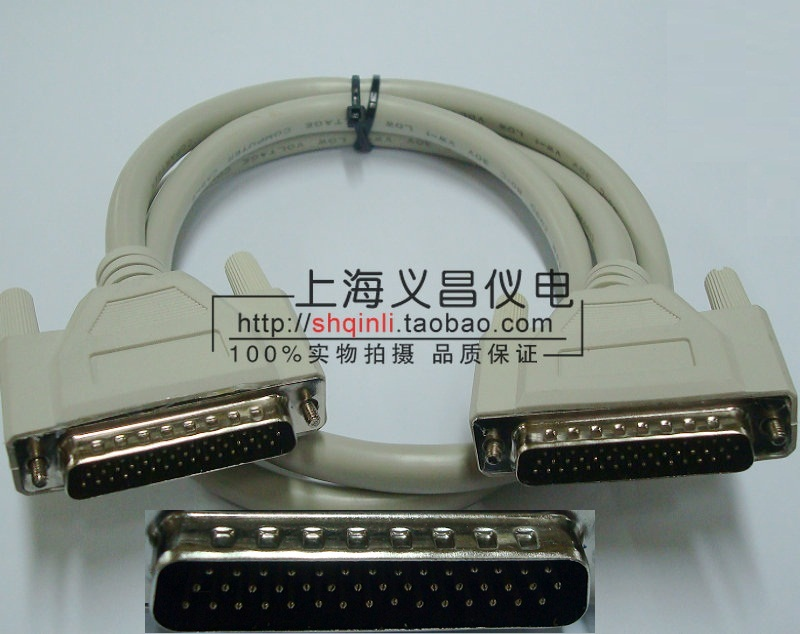 DB44 HDB44 44pin Extension Cable, Male to Male, Length Customizable 1.5M