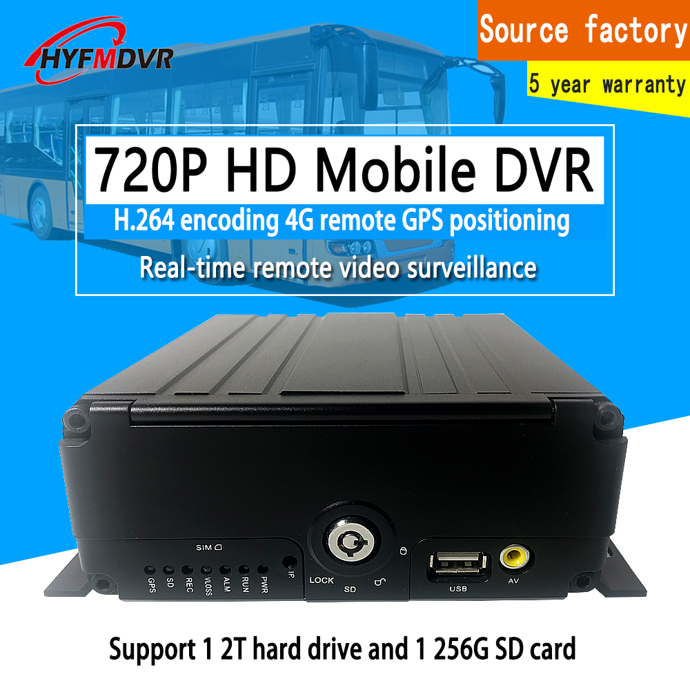Factory direct support multi language monitoring system Support custom boot LOGO AHD 4G GPS MDVR remote bus 4CH monitoring