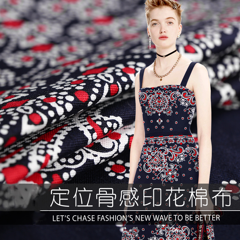 New Fashion Particle Bone Sense Printed Cotton Location Fabric Red Dust Picture Scroll Home Textile Fabric Cotton National Wind