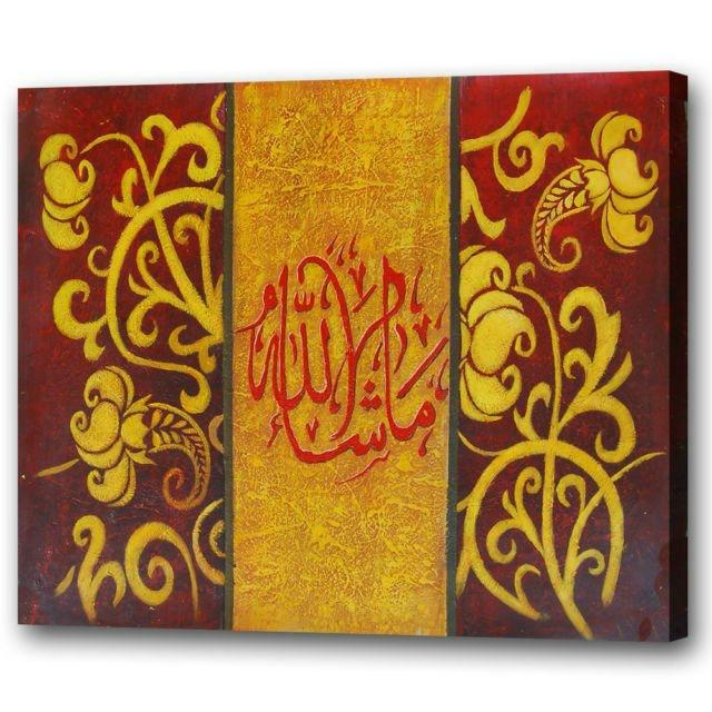 Free Shipping Islamic Wall Art Handmade Oil Painting Kalimah Allah Mashallah Surah Al Ikhlas
