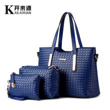 The female new tide weaving grain of ladle lash three-piece worn thin shoulder bag