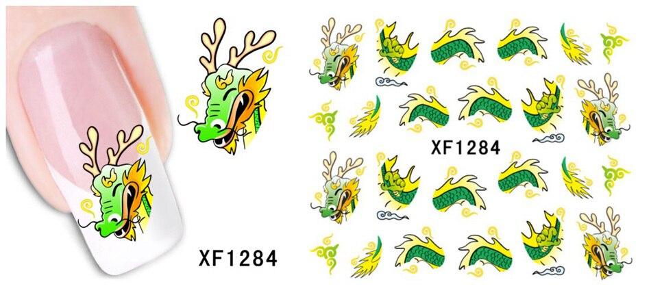 XF1284 -