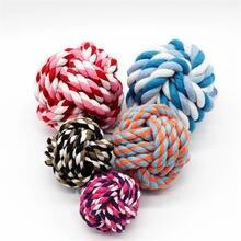 5 см игрушки для собаки мяч забавная ватная веревка игрушка