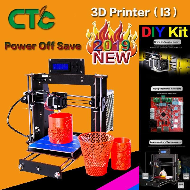 2019 3D Printer Upgraded Full Quality High Precision Reprap Prusa i3 DIY US