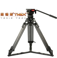 TERIS 66″ V12T Carbon Fiber Video Digicam Skilled Tripod Legs with 100mm Fluid Head for TILTA Rig Purple Scarlet Epic FS700