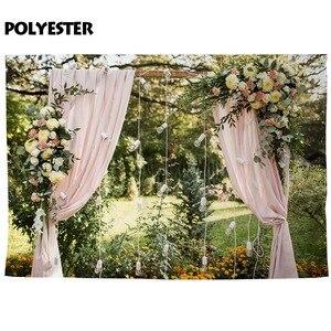 Image 3 - Funnytree photophone الخلفيات الطبيعة الوردي ستار مصابيح الورد في الهواء الطلق حديقة الزفاف فوتوكلوس خلفية خلفية استوديو الصور
