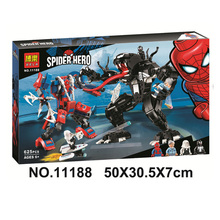 646pcs Super Heroes Justice League Knightcrawler Tunnel Attack 10845 Model Building Blocks Gifts Sets Movie Compatible With Lego