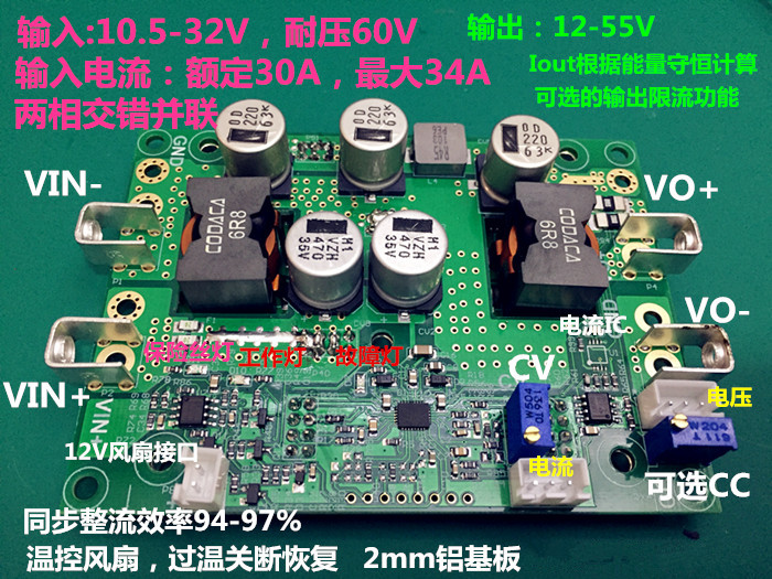 DC-DC High Power Boost Module Is Larger than 500W Input 5-48V/30A dc dc high power 100w automatic boost