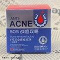 Natural ervas tratamento da acne Remover teimoso acne remoção blain para imprimir reparação descrever acne remoção creme de pele do rosto S223