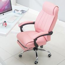Krzesło do pracy na komputerze gospodarstwa domowego nowoczesne proste krzesła podnoszenia obrotowy krzesło biurowe obrotowe podnoszenia Silla Oficina Silla dla graczy Gamer Cadeira dla graczy Gamer tanie tanio Executive krzesło Wyciąg krzesełkowy Krzesło obrotowe 2906 Meble sklepowe Meble biurowe = 125mm other Skóra syntetyczna