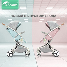Teknum baby carriage trolley can be sitting down to fold small light baby children portable high landscape hand umbrella car