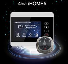 Накопительная iHome5 Wi-Fi дверной глазок & видео IP дверной звонок 4 дюйма Экран инфракрасный пироэлектрический двери HD Камера обнаружения движения удаленно Управление