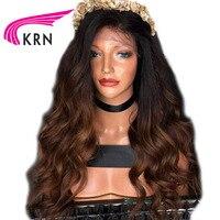 KRN 150 Плотность фронта шнурка человеческих волос парики с детскими волосами полные объемные локоны переливчатого цвета remy волосы бесклеево