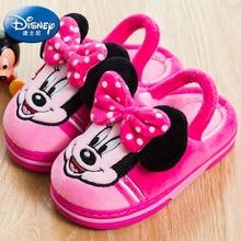 Осенние и зимние хлопковые тапочки с изображением Микки из мультфильма Дисней; Новинка года; хлопковая обувь с Минни