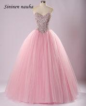 Rosa Quinceanera Vestidos Vestidos de Baile Vestido de Festa Querida Cristais Dança Tule vestido de Baile Vestidos De Vestidos de 15 Años Doce 16 157