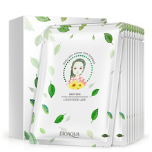 10Pcs bioaqua Fresh Moisturizing Baby Mask Moisturizing Whitening Moisturizing Oil Control Moisturizing Tablet Mask Facial Care