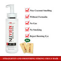 300ML Magic Master Brazilian Keratin Hair Treatment Coconut Smelling Straightening Smoothy Shiny For Damaged Hair Free Shipping