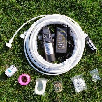 6 м белый медные сопла воды тумана электрический мембранный насос Комплект система отпотевания автоматический водный насос опрыскиватель ...