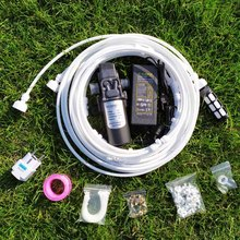 6M White Brass Nozzles Water Mist Spray Electric Diaphragm Pump Kit Misting System Automatic Water Pump Sprayer for Garden new aftermarket pump repair packing kit 248213 for graco sprayer 1095 1595 5900