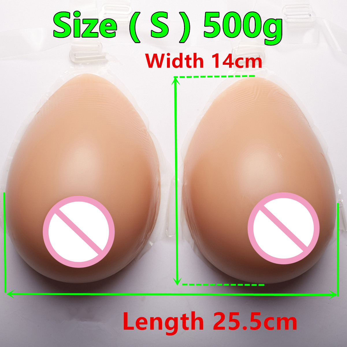 Buy cup Crossdresser Breast  500g/pair  Black Small Silicone Breast Forms Transgender Fake Boobs Artificial Breast