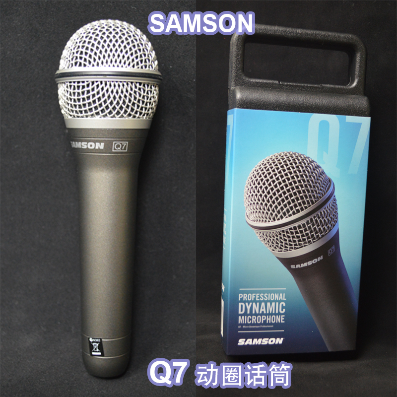 Samson Q7 Handheld Dynamic Microphone for Karaoke live concert High Quality