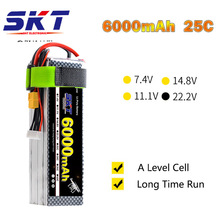 2018 SKT RC Lipo Bateria 22.2V 6000mAh 25C Max 100C 6S 22.2V RC LiPo Battery AKKU For Airplane Helicopter Drone Tank Car