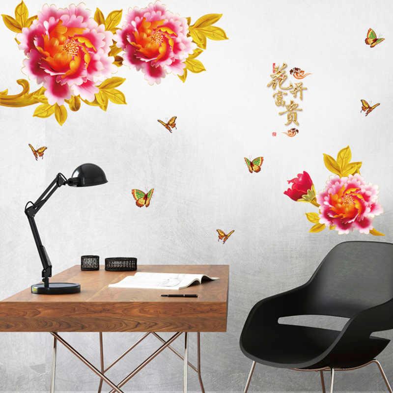 Милая Наклейка на стену, Рельефный цветок пиона, китайский стиль, украшение фона для дома @ LS