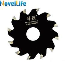 NovelLife 63 мм 80 мм HSS циркулярная пила для DIY деревообрабатывающая Настольная пила деревянная пластиковая алюминиевая пластина для резки